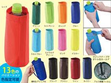 【色指定可能】保冷温カラフルペットボトルカバー