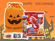 ハロウィンお菓子袋4