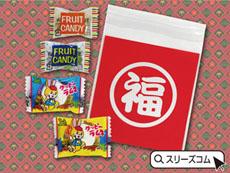 【お正月】まる福お菓子パッケージ