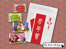 【お正月】お年賀お菓子パッケージ