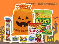 ハロウィンお菓子袋5