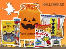 ハロウィンお菓子袋6