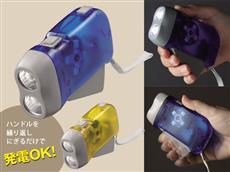 エコグッズの電池不要 楽々手動式ライト
