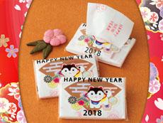 【2018干支グッズ】新年ポケットティッシュ