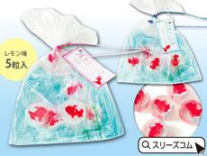 【日本製】納涼祭風キャンディセット