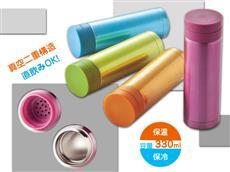 スリムマグボトル330ml 人気のオリジナル対応品
