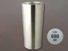 保温&保冷真空ステンレスタンブラー600