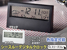 透明パネル多機能時計