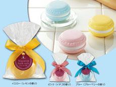 フランス菓子風入浴剤
