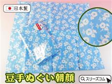 日本製プチ手ぬぐい:朝顔