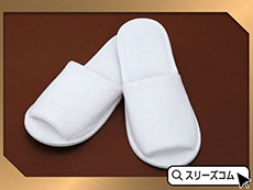 布スリッパ:厚手ホワイト(個包装)