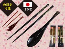 【日本製】ギフト用箸・スプーンセット(金色小桜・柄匙)