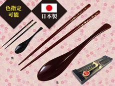 【日本製】ギフト用箸・スプーンセット(金色小桜・無地匙)