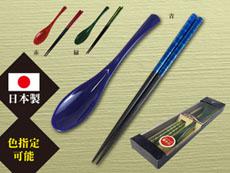 【日本製】ギフト用箸・スプーンセット(かすり柄・3色)