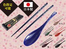 【日本製】ギフト用箸・スプーンセット(銀色小桜・柄匙・6色)