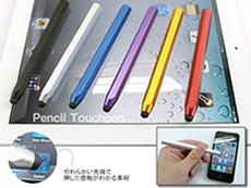 重みがあって使いやすい鉛筆型タッチペン