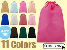 11色 プチギフト巾着