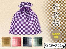和柄巾着袋:市松模様