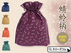 和柄巾着袋:とんぼ