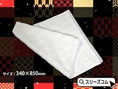 市松チェック織り柄タオル