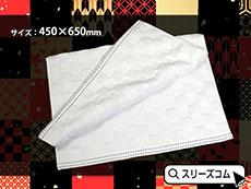 市松チェック織り柄バスマット