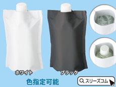 【色指定可能】ボトルに着せる保冷温ケース