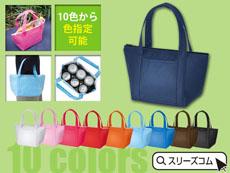 【色指定可能】不織布クーラーバッグ:ランチサイズファスナー付