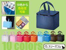 【色指定可能】配布用価格の無地クーラーバッグ
