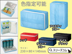 【色指定可能】ピッタリサイズクーラーバッグ