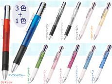 プレゼント用3色ボールペン