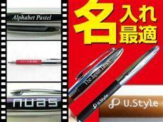 周年や卒業記念品としてレザーグリップメタルペン