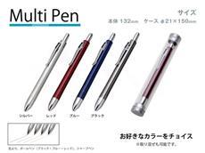 色対応メタリック4アクションペン(ケース付)