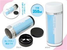 創立記念品に最適。カスタムデザインステンレスボトル350ml