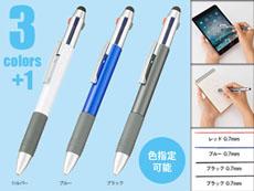 3色+ブラックタッチペン付ボールペン
