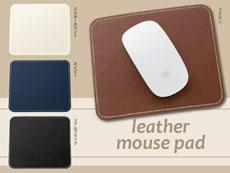 高級マウスパッド