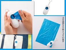 エコ対象品。携帯用ポケットポータブルゴミ袋