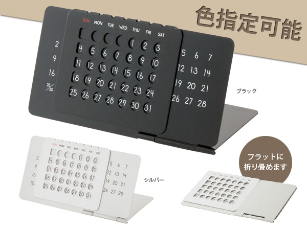 デスクトップを飾る記念品説明イメージ