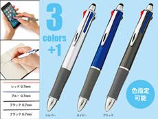 タッチペンと4軸3色ボールペン