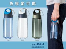 【色指定可能】耐熱素材透明マグボトル