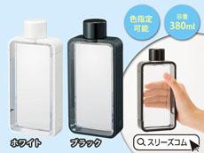 【色指定可能】モノトーン角クリアボトル380ml
