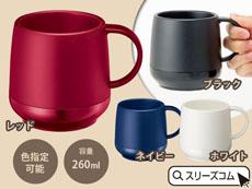 【色指定可能】保冷温缶ホルダー&マグカップ