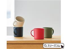 自然素材のマグカップ310ml
