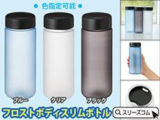 半透明カラークリアボトル500ml
