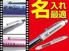 LED付&ボールペン(豆電池用