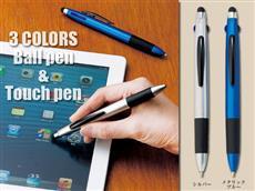本体色指定対応のタッチペン付3色ボールペン