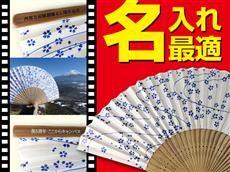 夏の一番おすすめ青舞桜扇子