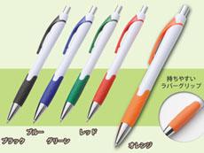シンプルグリップボールペン