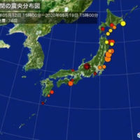 直下型地震が関東で起きた場合、東日本大震災から学ぶべき記念品とは