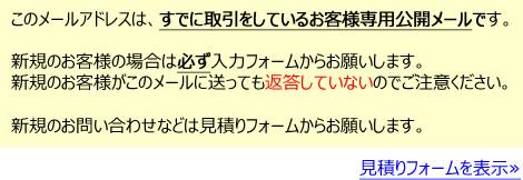 info_campany_mail