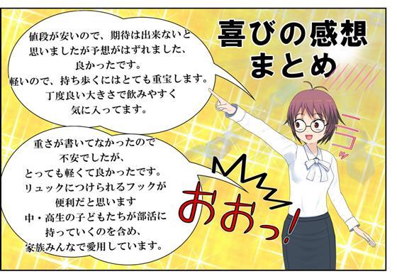 resize_喜び
